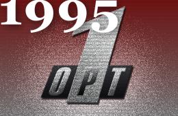 1 апреля 1995. Новое руководство ОРТ о планах на будущее
