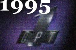 1 апреля 1995. На первой кнопке начинает вещание ОРТ