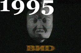 Август 1995. Прошлое и будущее телекомпании ВИД