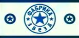 Фабрика звёзд (Первый канал, 05.01.2005) Начало передачи
