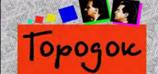Городок (РТР, 20.11.1993) 7 выпуск. Городок: Встречаются как-то С...