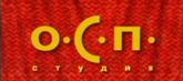 """О.С.П.-студия (ТВ-6, 1998) Пародия на """"Устами младенца"""""""