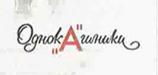 Однокашники (ТВС, 13.11.2002) Пилотный выпуск (Версия без монтажа...