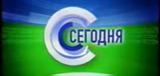 Сегодня (НТВ, 14.02.1997) Акции молодого фронта в Минске по случа...