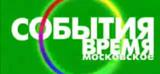 События (ТВЦ, 04.05.2004) Начало программы