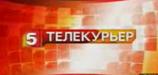 Телекурьер (Петербург - Пятый канал, 2007) Думская башня