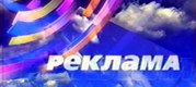 Реклама (ОРТ, 25.02.1999) Майский кофе, Schauma, Nivea for Men, Б...