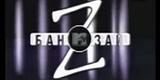 Банзай (MTV, 2000) Начало программы