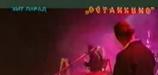 Хит-парад Останкино (1-й канал Останкино, 26.11.1994) Ирина Аллег...