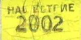 Нашествие 2002 (ТВС, 10.08.2002) Интервью Земфиры