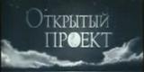 """Акустика (ТВЦ, 25.06.2005) Группа """"Король и Шут"""""""