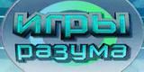 Игры разума (НТВ, 21.04.2005) Зураб Соткилава против Юрия Хашимов...