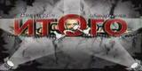 Итого (ТВ-6, 12.01.2002)
