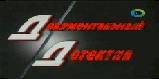 Документальный детектив (ОРТ, 16.09.1998) Убийства в монастыре