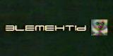 Элементы: Модель для сборки (Муз-ТВ, 2001) DJ Fonar