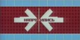 Напросились (Муз-ТВ, 09.04.2006) Егор Титов. Экскурсия по базе &q...