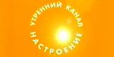 Настроение (ТВ Центр, 2007) Станислав Гроф