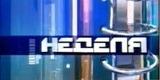 Неделя с Марианной Максимовской + рекламный блок (REN-TV, 02.04.2005)