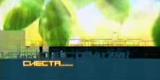 Сиеста (Муз-ТВ, 2002) Илья Лагутенко