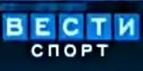 Вести-Спорт (Спорт, 31.05.2005) Начало программы