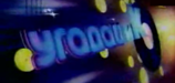 Угадай и компания (ОРТ, 11.03.2000) Юрий Киселев, Мария Скоробога...