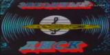 Звездный диск (ЦТ, 1989)
