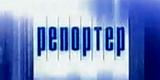 Репортер (Новый канал, 2003) Заставка и начало выпуска