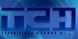 ТСН (1+1, 30.08.1997) Окончание выпуска