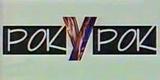 Рок-урок (ОРТ, 1996) Павел Кашин