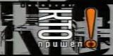 Смотрите, кто пришел! (ТВС, 2003) Владимир Жириновский