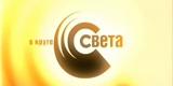 В круге света (RTVi, 16.09.2006) Кто более бессовестен — богатые ...