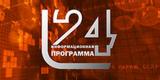 24 (REN-TV, 27.04.2006) Суд над Лидией Поповой
