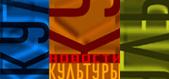 Новости культуры (Культура, 07.08.1998) Окончание выпуска