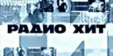 Радиохит (ТВ-6, 1998) Илья Дятлов