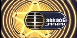 Звёзды эфира (Первый канал, 2004) Владимир Ворошилов (первая сери...