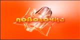 Повозочка (РЕН-ТВ-Уфа, 13.06.2008) Калина Красная