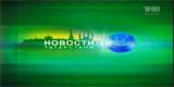 Новости Татарстана (ТНВ-Татарстан, 2008) Гемофилия