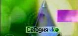 Сегоднячко (НТВ, 1998) Дмитрий Широков. Домашние сверчки