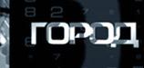 """Город (3 канал, осень 2004) Джип-триал """"Московская осень 2004"""""""