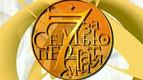 За семью печатями (Культура, 10.11.2003) Карина, Антон, Елена