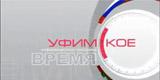 Уфимское Время (ТВЦ-Вся Уфа, 2003) Золотой Скальпель